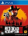 PS4 Red Dead Redemption 2 [Blu-Ray диск] (5423175)